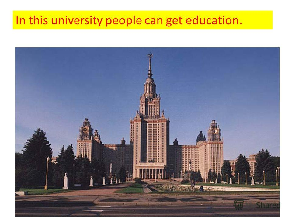In this university people can get education.