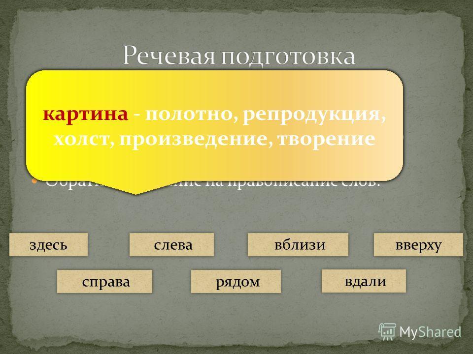 Выскажите своё отношение к картине, к Алёнушке? Какое отношение к Алёнушке у Васнецова?