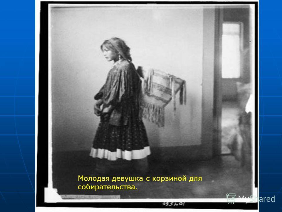 Молодая девушка с корзиной для собирательства.