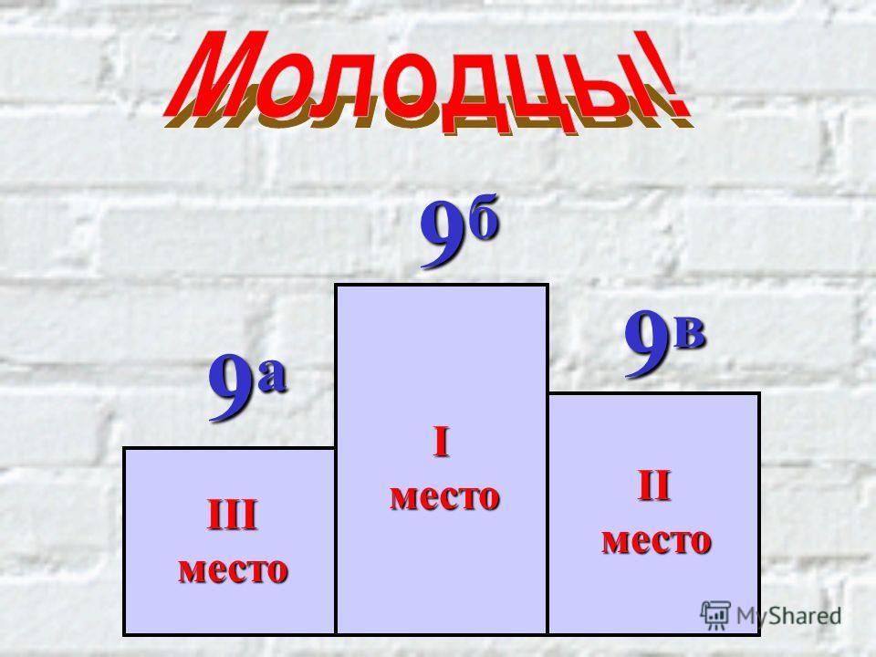 2.Сосчитайте треугольники. 16 3.Геометрическая головоломка. Запомните и восстановите по памяти расположение геометрических фигур: