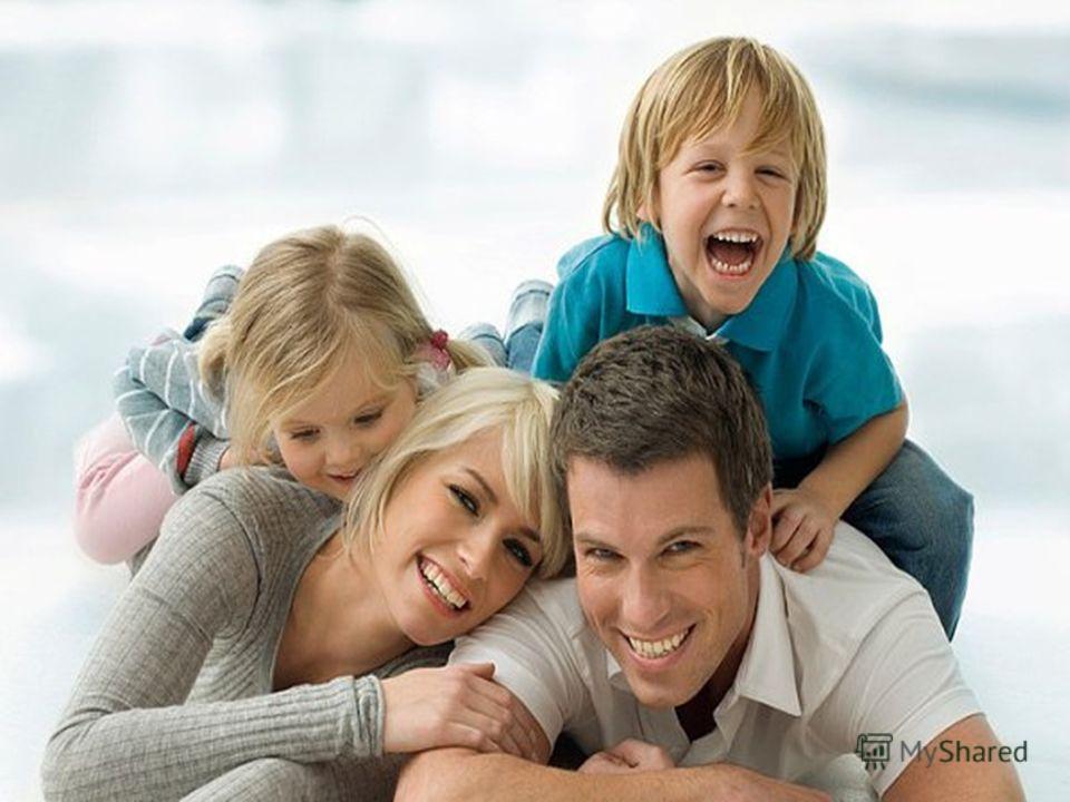 Семья – это та среда, где человек должен учиться творить добро. В.А.Сухомлинский -Как вы понимаете смысл данного высказывания?