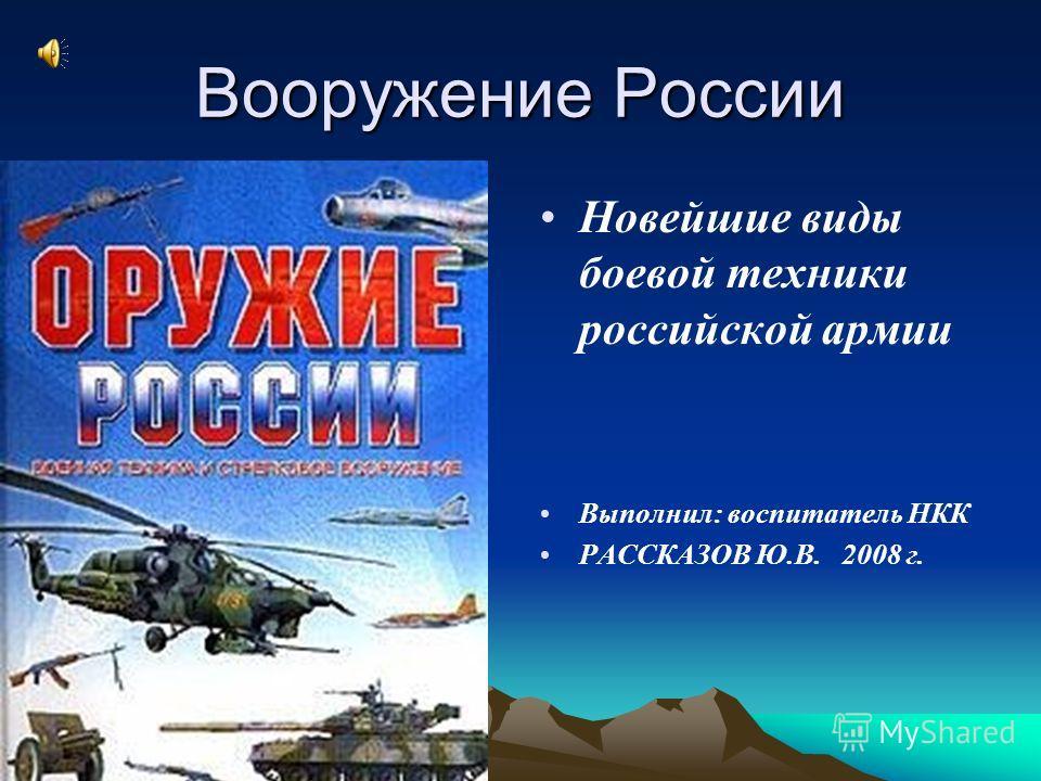 Реферат На Тему Современная Армия Казахстана Скачать Реферат На Тему Современная Армия Казахстана