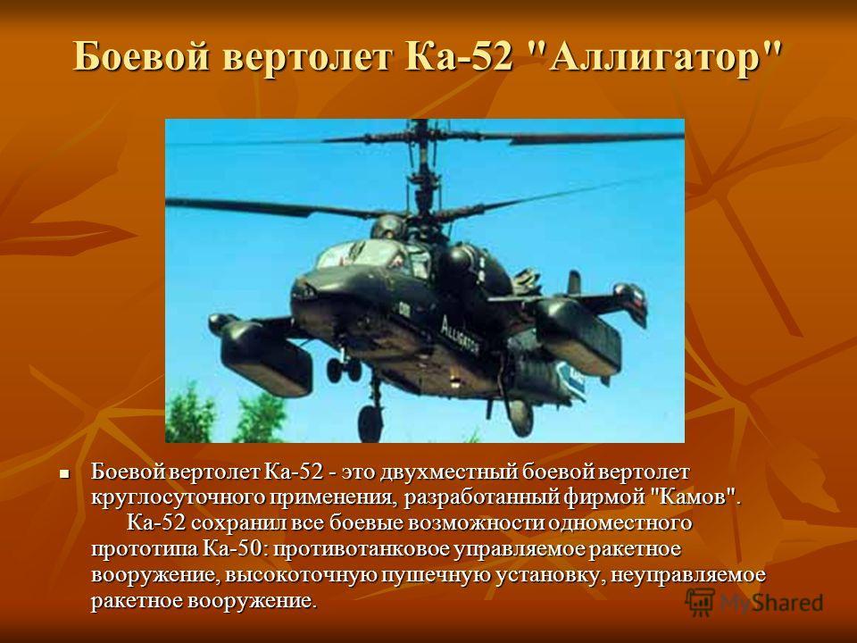 Штурмовик Як-130 Как отмечают эксперты, Як-130 является полноценным легким штурмовиком и не будет выполнять только роль