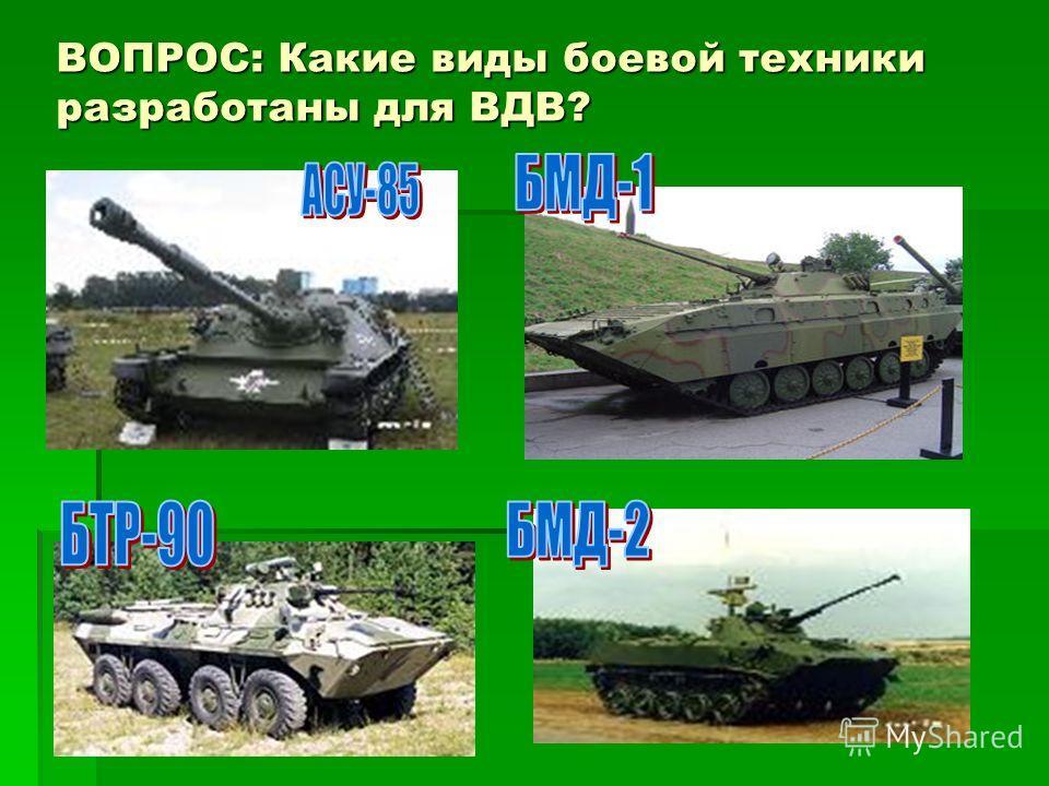 ПРАВИЛЬНЫЙ ОТВЕТ: ЯК-9 и Миг - 3