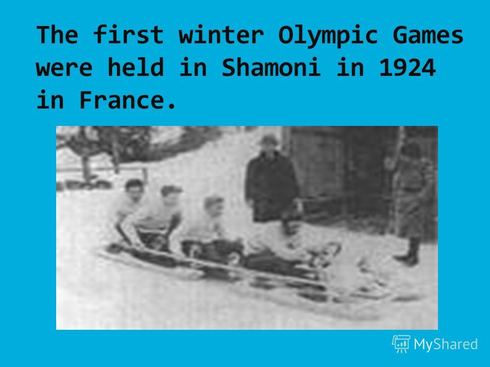 The first winter Olympic Games were held in Shamoni in 1924 in Francе.
