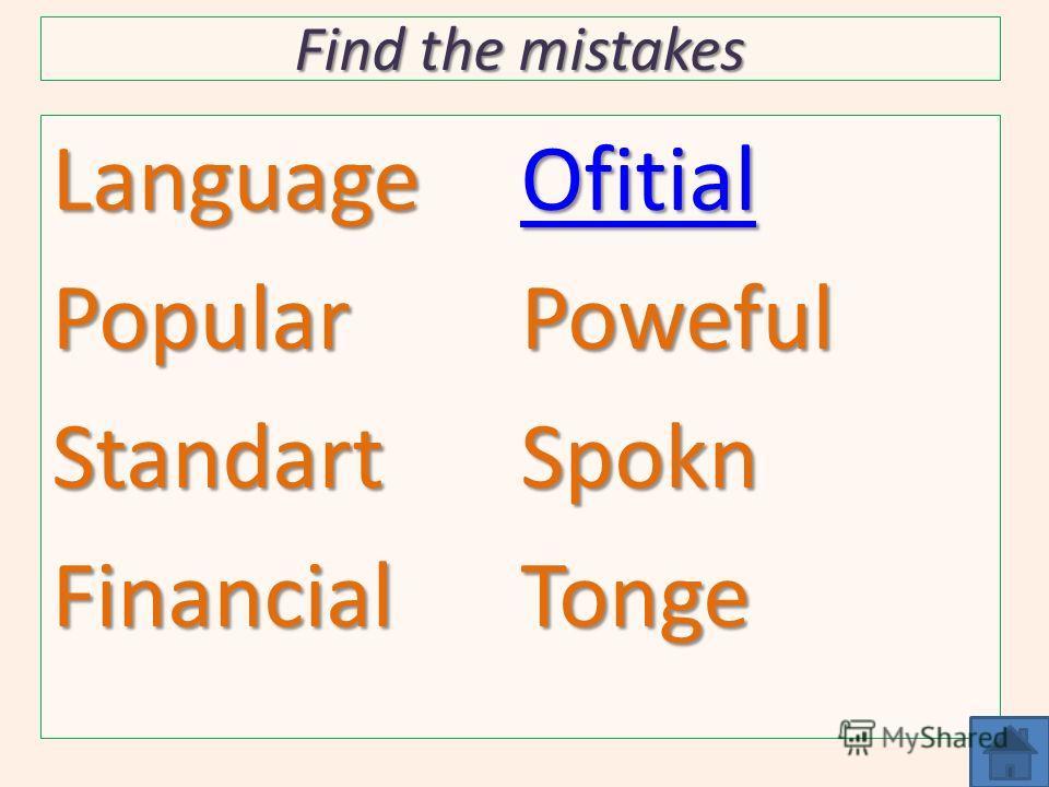 Find the mistakes LanguagePopularStandartFinancial Ofitial PowefulSpoknTonge