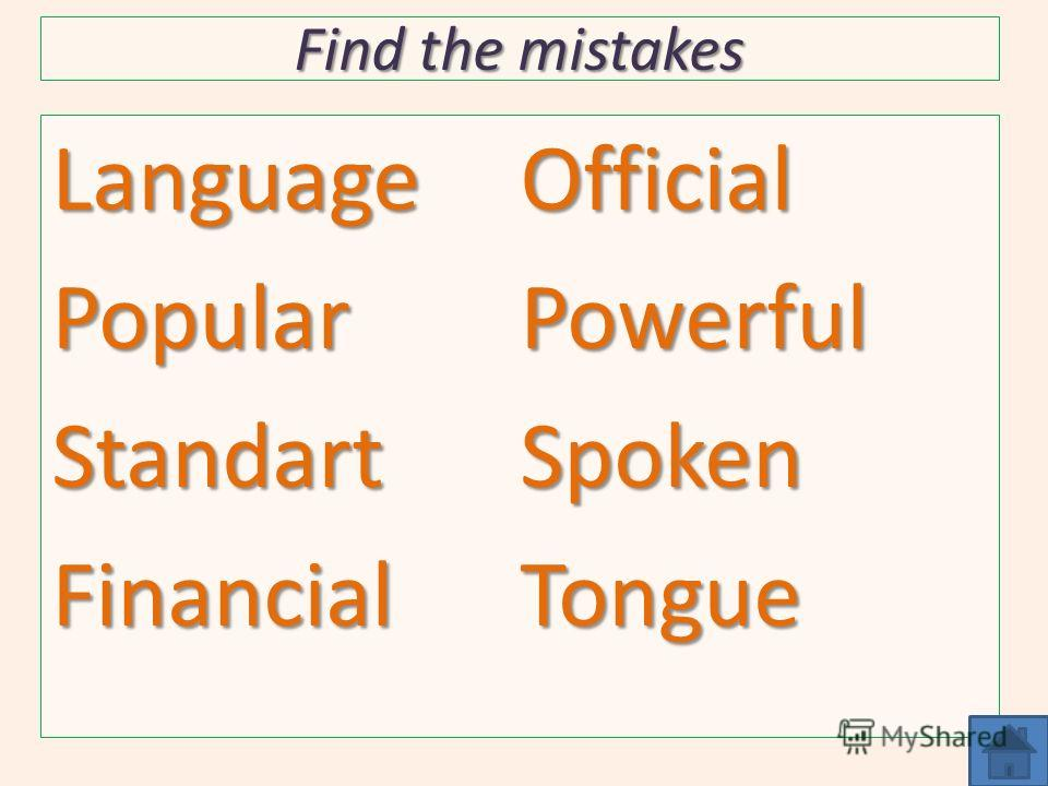 Find the mistakes LanguagePopularStandartFinancialOfficialPowerfulSpokenTongue