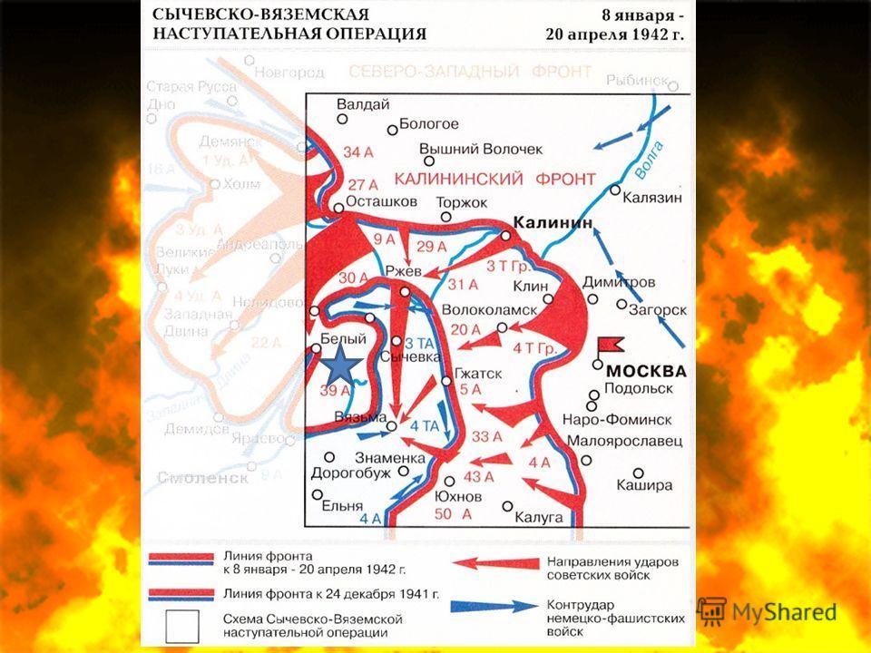 Атака партизан