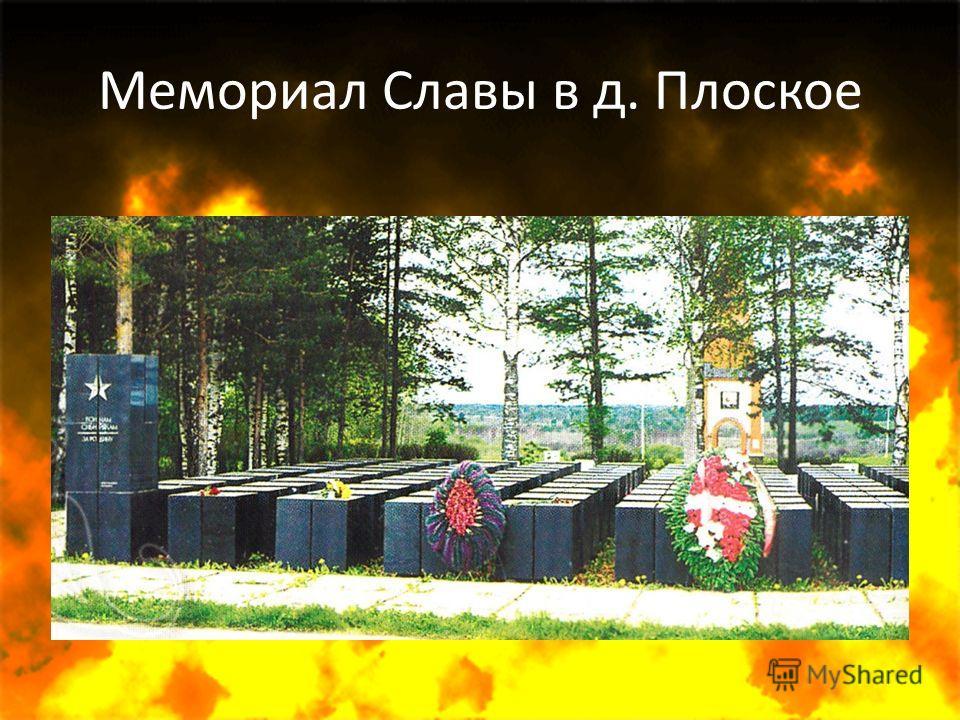 Сибиряки идут в атаку