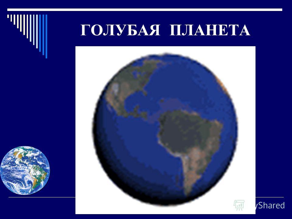 Магический квадрат ПОЛУОРУ РАЗССТР ОЛРХПРО ХИПЕАЕВ РВГЛМОР АДВАГСЕ