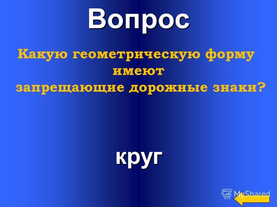 Вопрос Алексей Михайлович (более 300 лет назад) При каком русском царе впервые стали устанавливаться верстовые столбы?