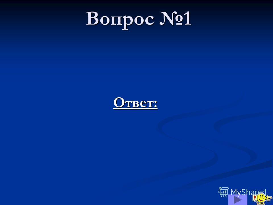 Учебники русского языка, написанные Ломоносовым