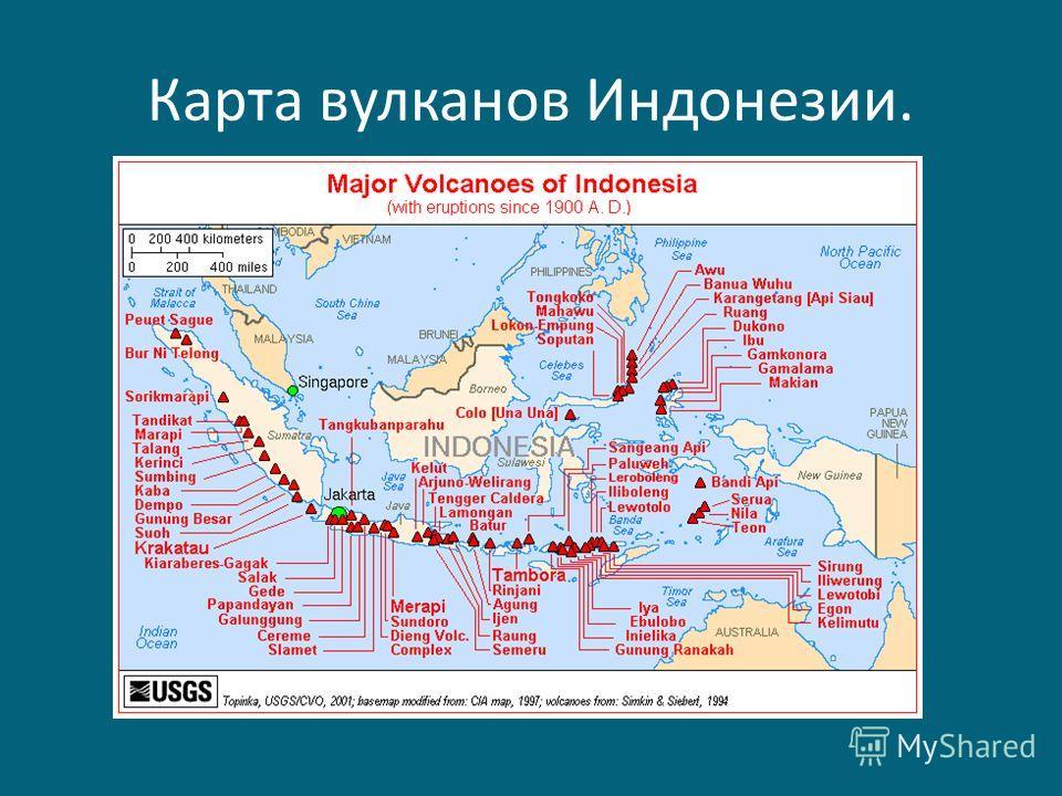Карта вулканов Индонезии.