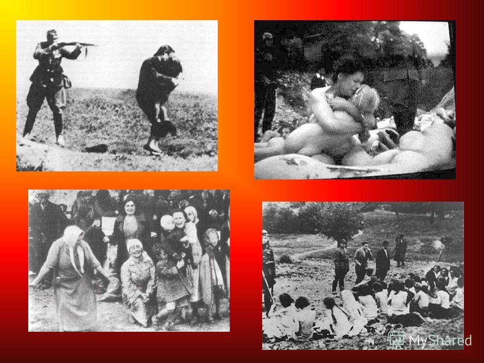 Бабий Яр: их расстреливали 104 недели – по вторникам и субботам