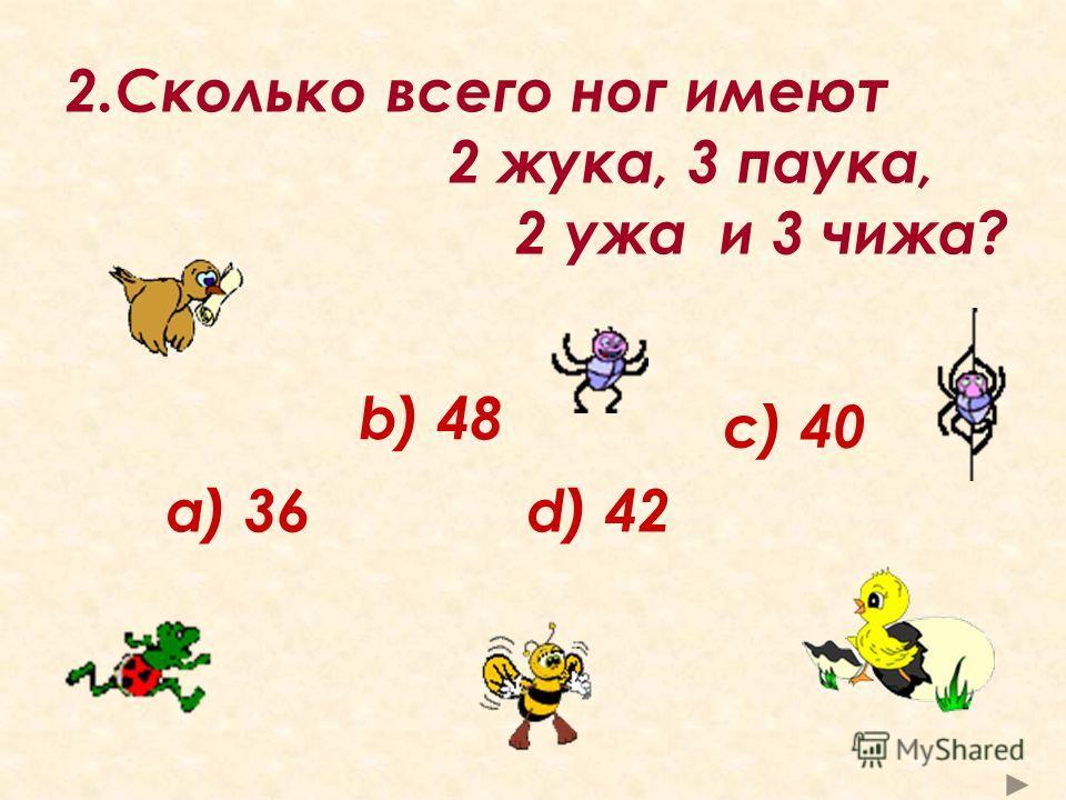 1.Назовите самое маленькое простое число? b)1 d)–1 a)0c)2