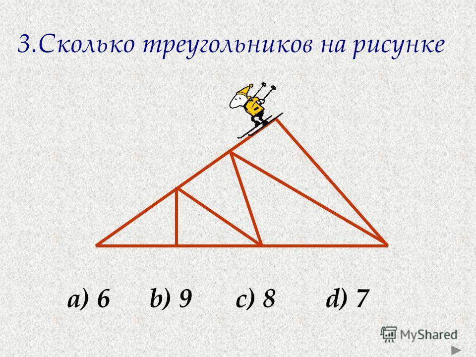 c) 40 2.Сколько всего ног имеют 2 жука, 3 паука, 2 ужа и 3 чижа? а) 36 b) 48 d) 42