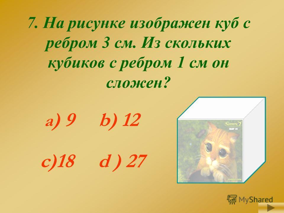 6.Сотая часть числа, это: a) 1% b) 10 c) 1 мин. d) 1 2
