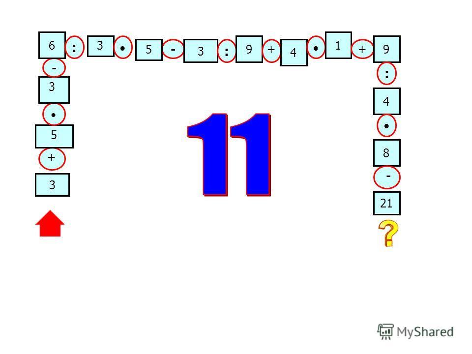 3 + 5 3 - 6 : 3 5 5 - 3 : 9 + 4 1 + 9 : 4 8 - 21