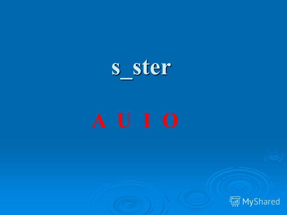 s_ster A U I O