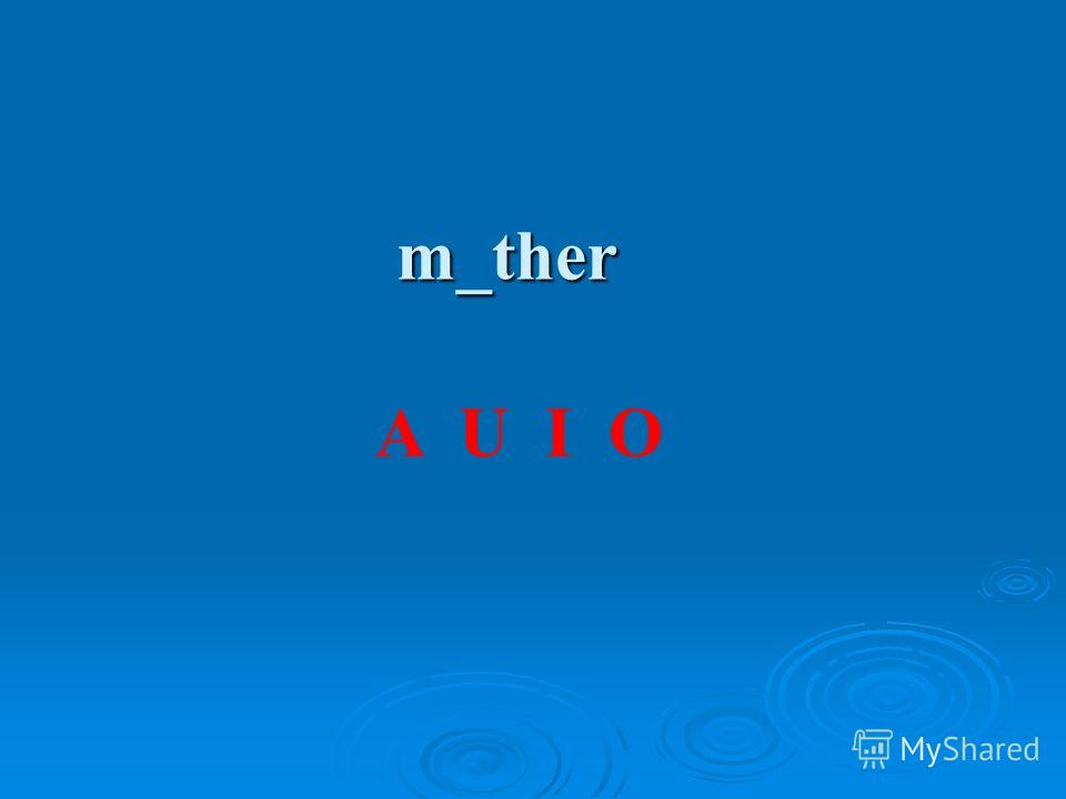 m_ther A U I O