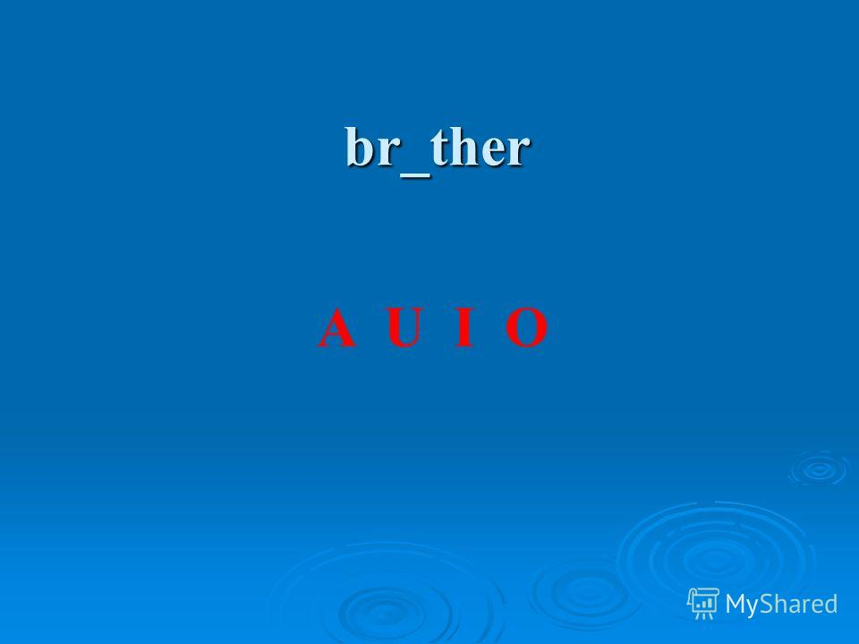 br_ther A U I O