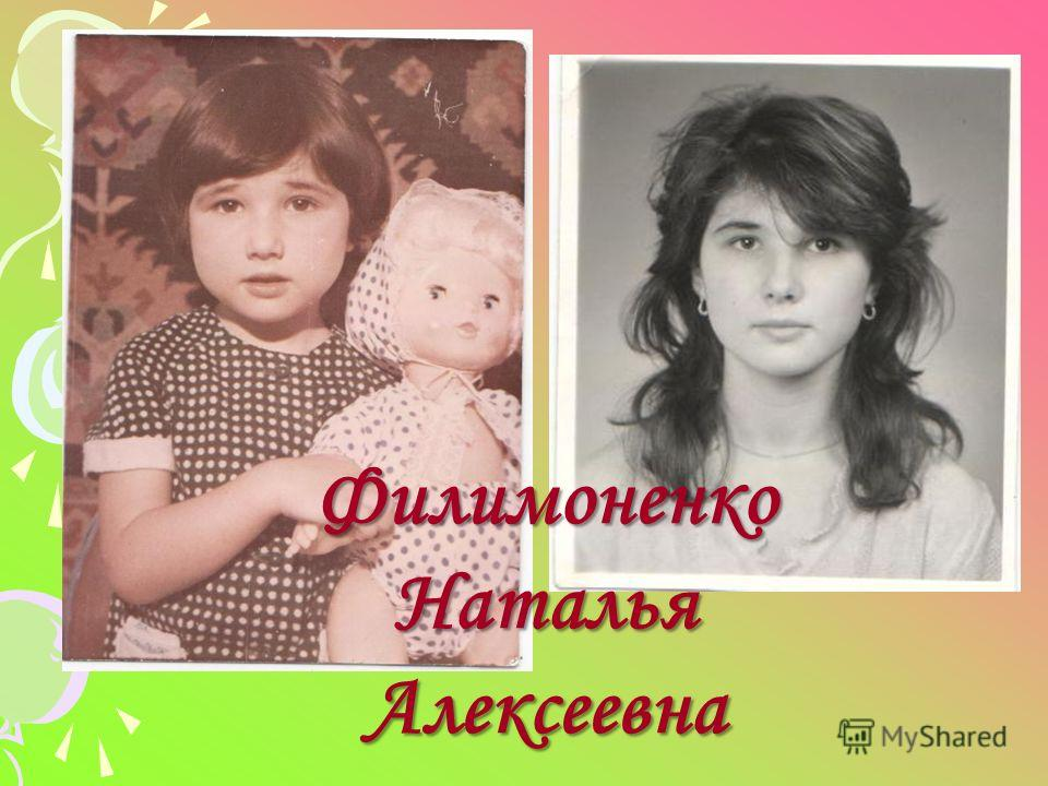 БикуловаМарина