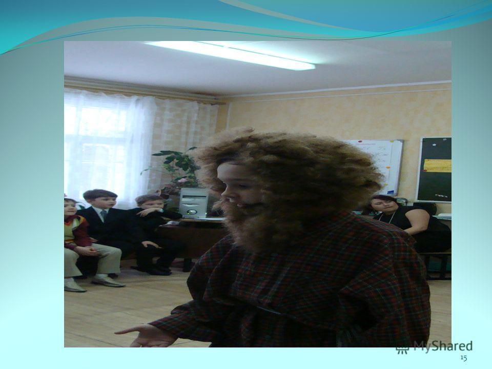 Ей старик с поклоном отвечает: «Смилуйс я, государын я рыбка! Ещё пуще старуха бранится. Не даёт старику мне покою: Избу просит сварливая баба», 15