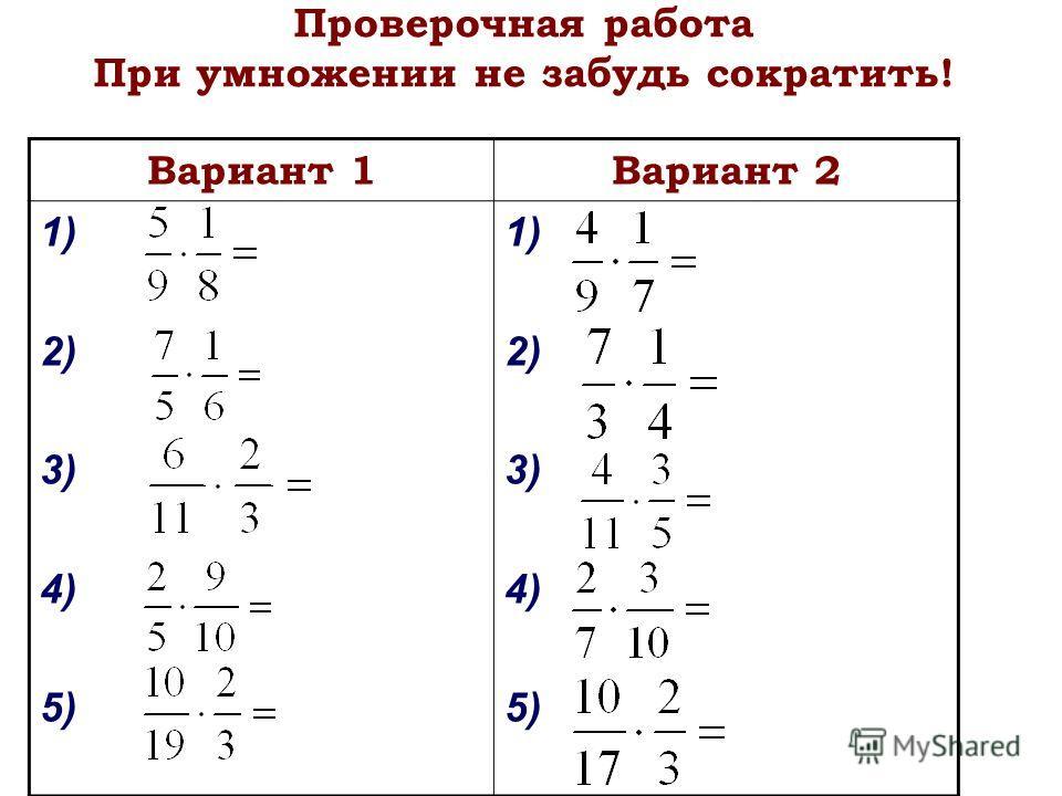 Логический тупик Продли ряд дробей, разгадав его закономерность: ½; ¾; 5/6 ; 7/8; 9/10… 11/12 Увеличь число 666 в 3/2 раза, не выполняя умножения. 999 Реши уравнение: Х* ½ =Х- ½ х=1