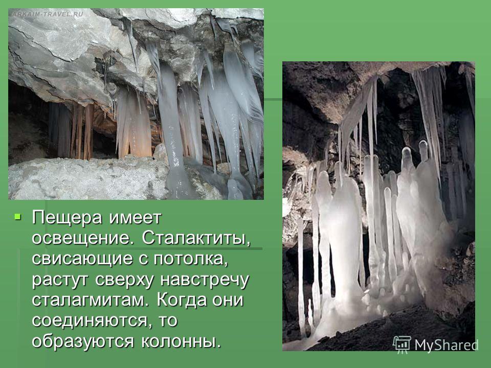 Высота гротов (их 58) пещеры различна, расположены они в 4 этажа. Длина составляет около 5-ти км. Туристам показывают только часть пещеры длиной около 2 км. Высота гротов (их 58) пещеры различна, расположены они в 4 этажа. Длина составляет около 5-ти