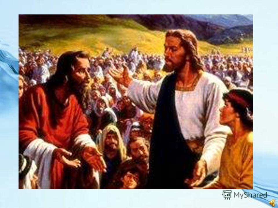 Ангел - служитель Бога, исполнитель его воли и его посланец к людям.