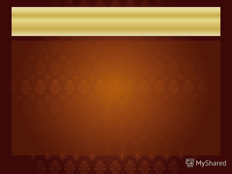 Какая иллюстрация НЕ из произведения «Сказка о царе Салтане…»