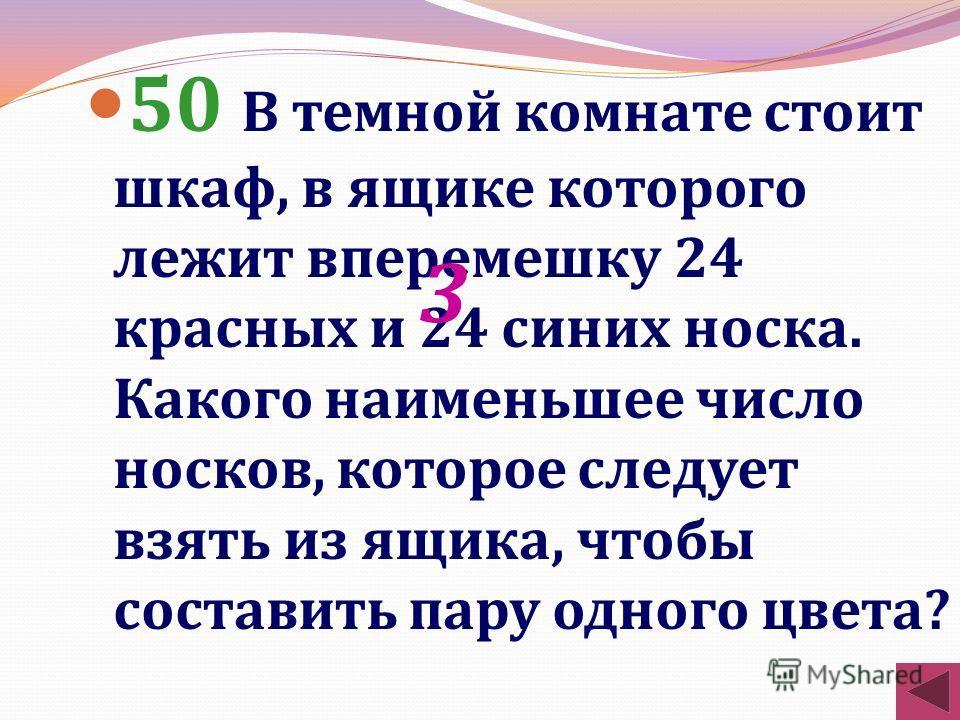40 В 16 часов из москвы во Владимир выезжает автобус с туристами. Через 2 часа из Владимира в Москву выезжает бизнесмен на своем автомобиле и едет по тому же шоссе, что и автобус. Когда туристы автобуса и водитель автомобиля встретятся, то кто из них