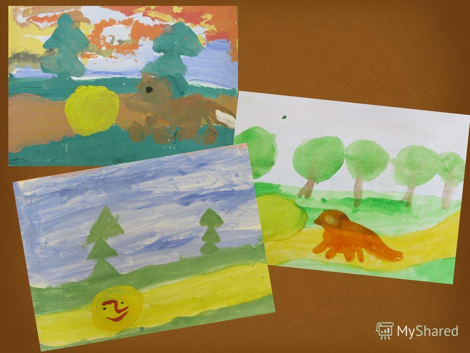 знакомство с красками презентация 1 класс