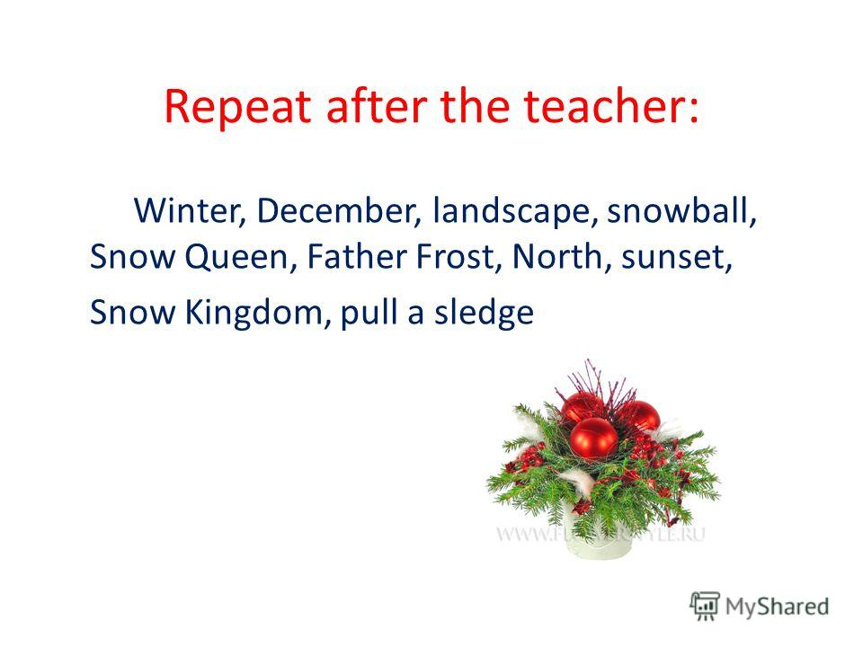 Repeat after the teacher: Winter, December, landscape, snowball, Snow Queen, Father Frost, North, sunset, Snow Kingdom, pull a sledge