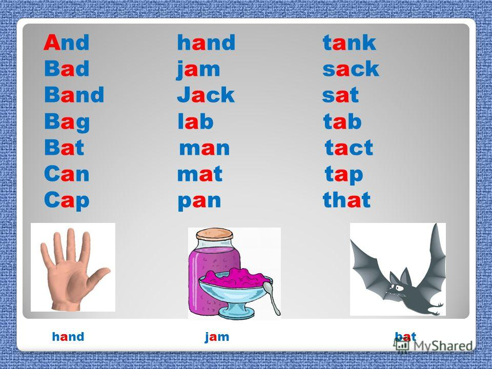 And hand tank Bad jam sack Band Jack sat Bag lab tab Bat man tact Can mat tap Cap pan that hand jam bat