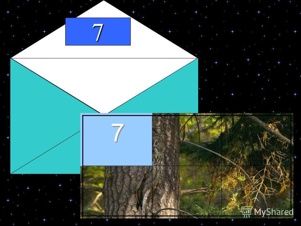 0.5*3.4:2 13,56х + 6,44х, если х=0,6 712712