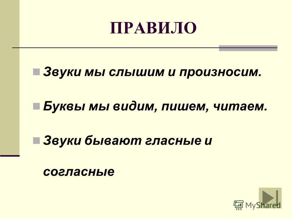 Звук Осени Скачать Бесплатно
