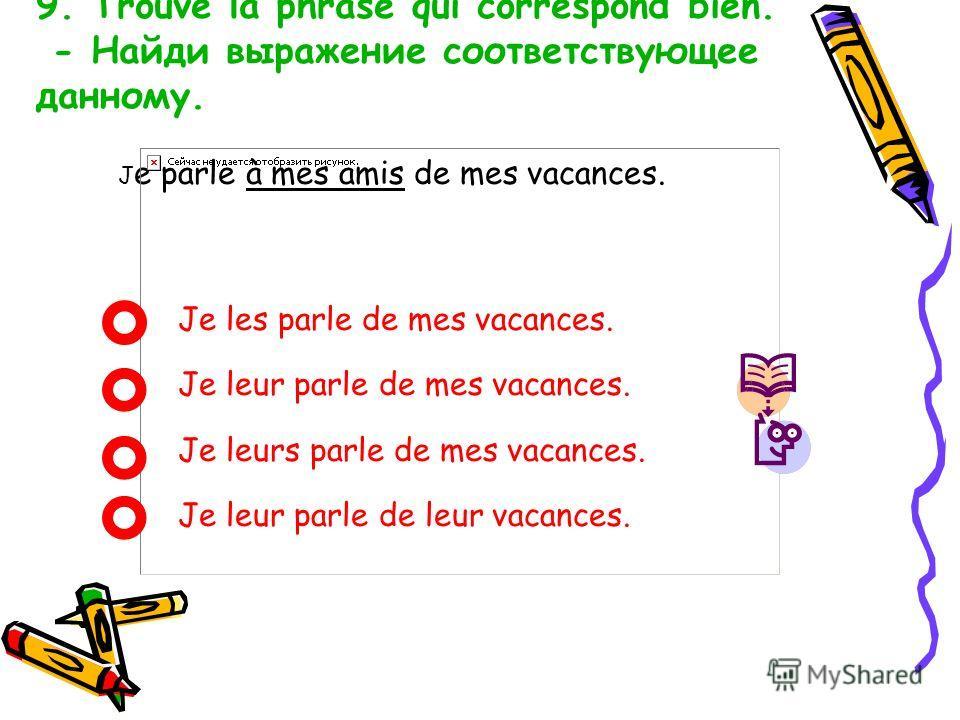 Le TGV est un train qui traverse toute la France. Ton score: On continue ? On quitte le jeu? 8 points Bravo! Tu as bien choisi!