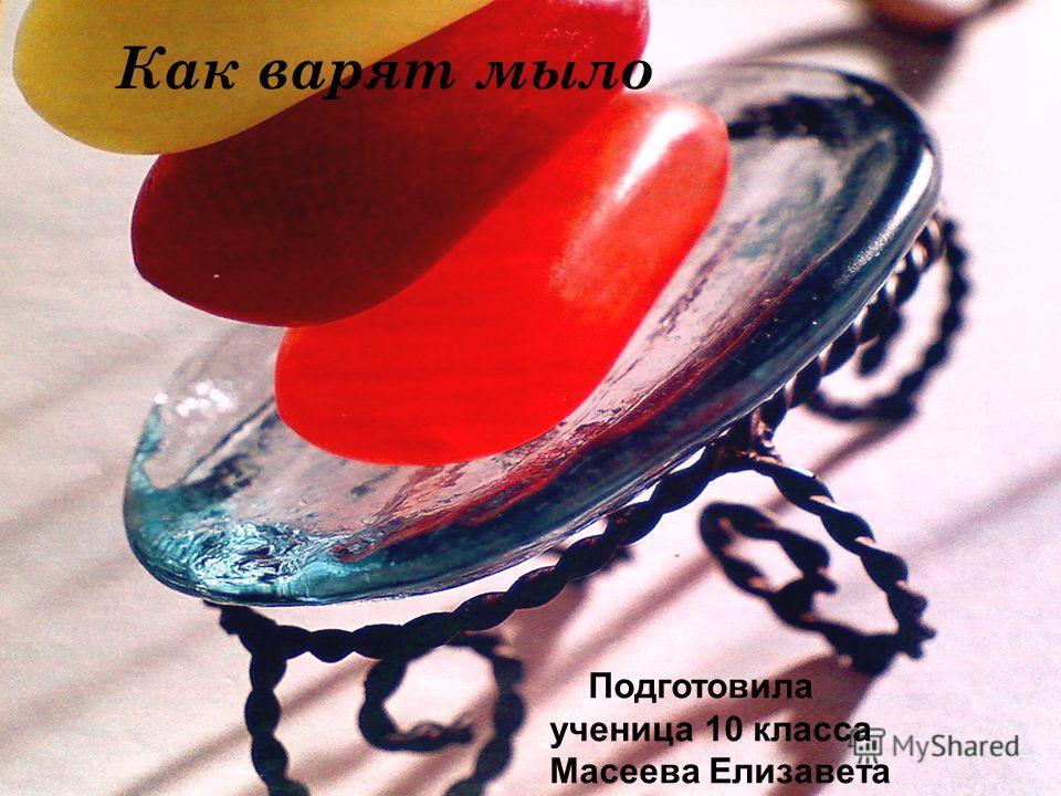 «Разве вы не видите, что перед вами весы, на одной чаше которых ваше могущество, на другой – ваша ответственность». В. Гюго