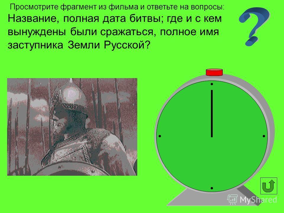 Чем известна в истории Древнерусского государства эта православная святая?