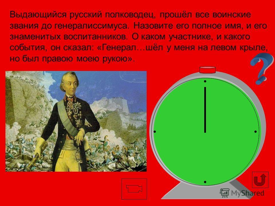 Какой выдающийся памятник древнерусской литературы символизирует призыв к единению раздробленных русских княжеств? Какое историческое событие взято за основу произведения?