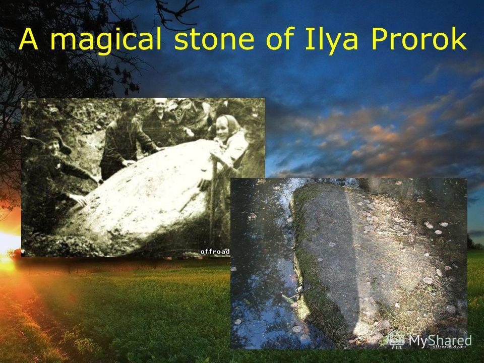 A magical stone of Ilya Prorok