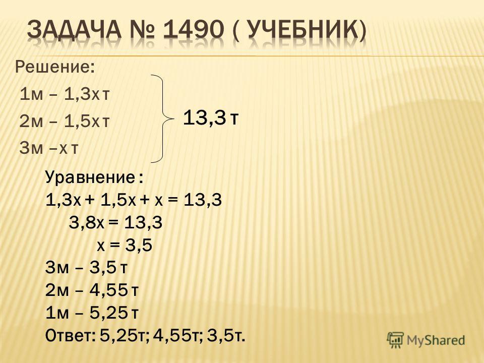 а)до сотых б)до десятых в)до целых г)до десятков д)до сотен е)до тысячных 57,38 57,4 57 60 100 57,381