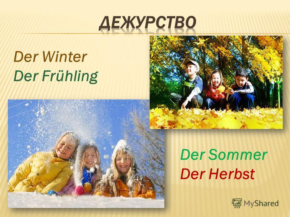 Der Winter Der Frühling Der Sommer Der Herbst