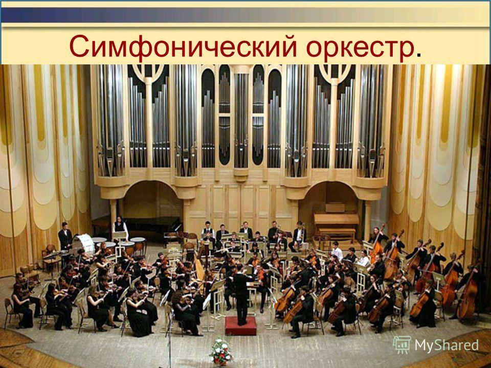 «В мире музыкальных инструментов» Автор: Овчинникова Марина Ивановна, преподаватель МБОУ ДОД Детская музыкальная школа города Кизела 2013