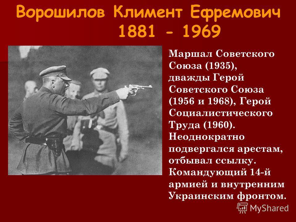 Участвовал в ликвидации Кронштадтского мятежа 1921. С 1934 - кандидат в члены ЦК ВКП(б). Награждён орденом Ленина, орденом Красного Знамени и почётным золотым оружием.