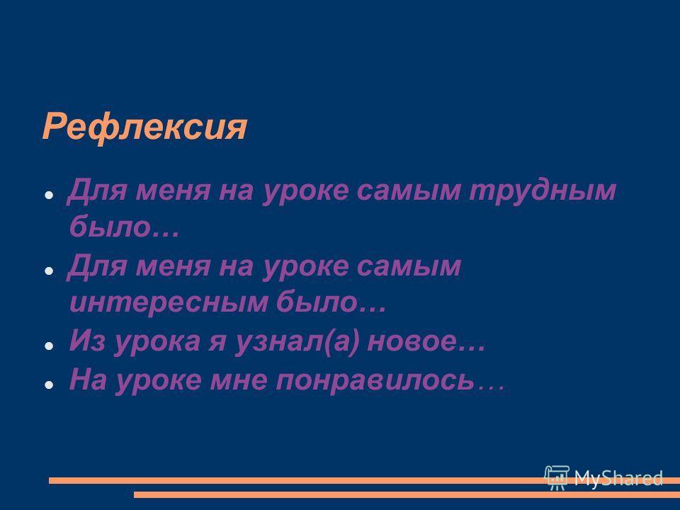 Виктор Михайлович Васнецов «Иван-царевич на сером волке»