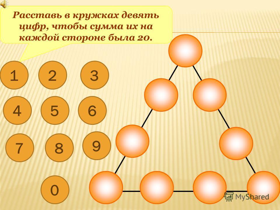 Найдите периметр прямоугольника если известно, что одна из его сторон равна 48см и это на 16 см меньше другой. 224