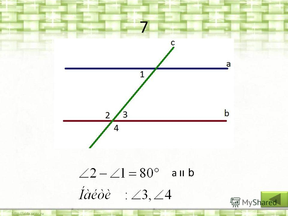 7 a װ b