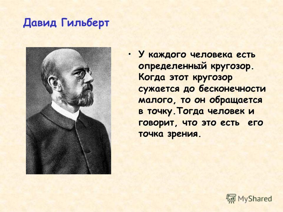 Производная МОУ «Тверская гимназия 6» г.Тверь Аграчева Юлия Леонидовна